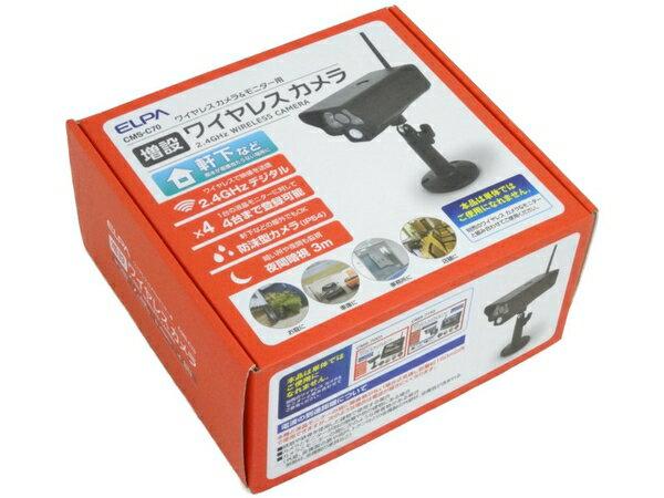 未使用 【中古】 ELPA CMS-C70 ワイヤレス カメラ 増設 ワイヤレスカメラ N3736195