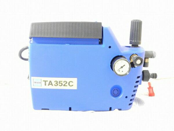 【中古】 TASCO TA352C 小型 強力 洗浄機 工具 S3148538