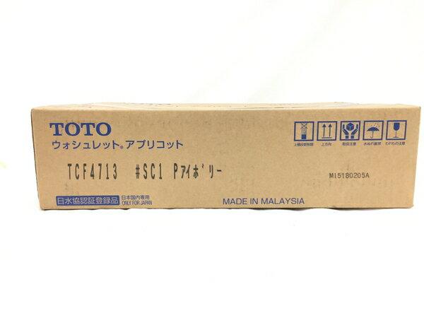 未使用 【中古】 TOTO TCF4713 ウォッシュレット アプリコット #SC1 パステル アイボリー T3293370