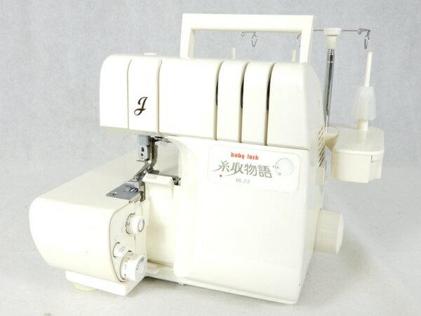 【中古】 JUKI baby lock BL 22 糸取物語 ミシン 裁縫 1本針 3本糸 K3146584