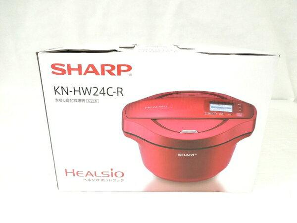 未使用 【中古】 未使用 SHARP KN-HW24C-R ヘルシオホットクック 自動調理鍋 O3248916