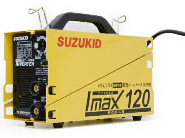 【中古】 SUZUKID IMAX120 SIM-120 インバータ 直流 アーク 溶接機 中古 F3855083