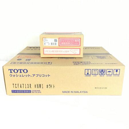 未使用 【中古】 TOTO TCF4713AKR ( TCF4713R + TCA320 ) ウォシュレット #NW1 ホワイト Y3858395