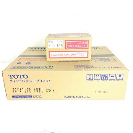 未使用 【中古】 TOTO TCF4713R TCA320 ウォシュレット #NW1 ホワイト Y3858355