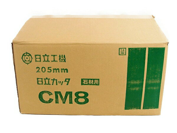 未使用 【中古】日立工機 CM8 コンクリートカッタ 205mm 石材用 切断機 電動工具 S3174377