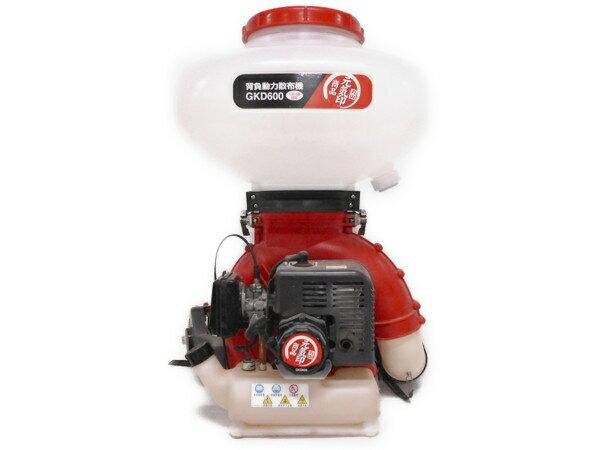 【中古】 【中古】丸山 背負式 動力 噴霧機 GKD600 農機具 【大型】 F2780097