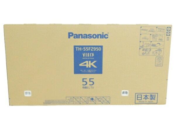 未使用 【中古】 未開封 Panasonic パナソニック VIERA TH-55FZ950 テレビ 55型 4K 有機EL TV 映像機器 生活家電 【 2018年発売モデル!! 】【大型】 Y3673794