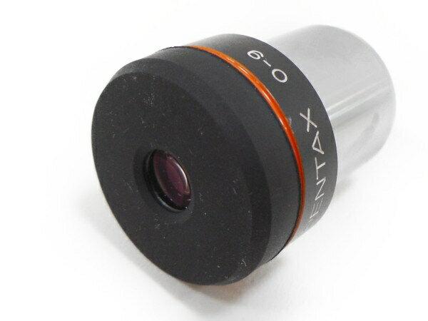 【中古】 中古 SMC PENTAX アイピース O-9 本体のみ 望遠鏡 パーツ H3174783