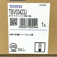 未使用【中古】TOTOTBV03423J台付サーモスタット浴室混合水栓浴室用水栓金具バス用Y5622983