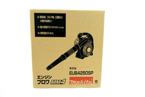 未使用 【中古】 マキタ EUB4250 エンジン ブロワ makita 送風機 M2873226