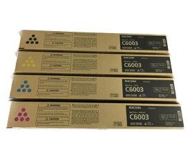 【中古】未使用 RICOH リコー C6003 トナーカートリッジ 4色 ブラック シアン イエロー マゼンタ N4504438