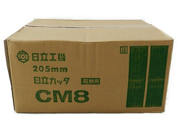 未使用 【中古】 日立工機 CM8 コンクリートカッタ 205mm 石材用 切断機 電動工具 S3417116