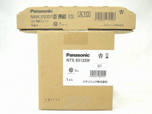 未使用 【中古】 Panasonic パナソニック NTS63122W NNK35001NLZ9 ダウンライト LED電源ユニット セット 家電 O3089572