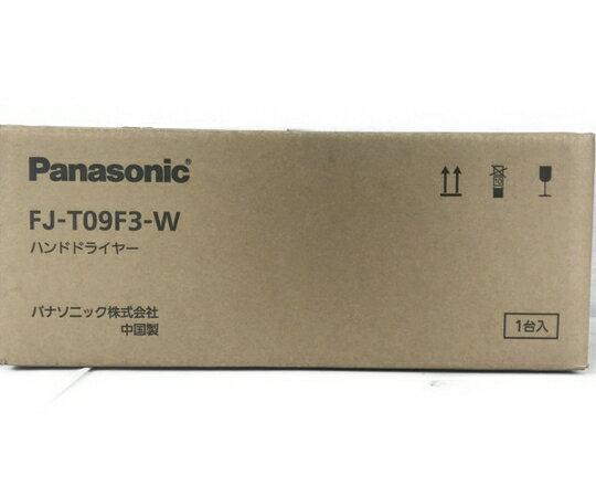 未使用 【中古】 Panasonic パナソニック FJ-T09F3-W ハンドドライヤー 壁掛け式 S3838325