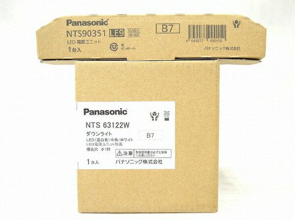 未使用 【中古】 Panasonic パナソニック NTS63122W NTS90351LE9 ダウンライト LED電源ユニット セット 家電 O3089644