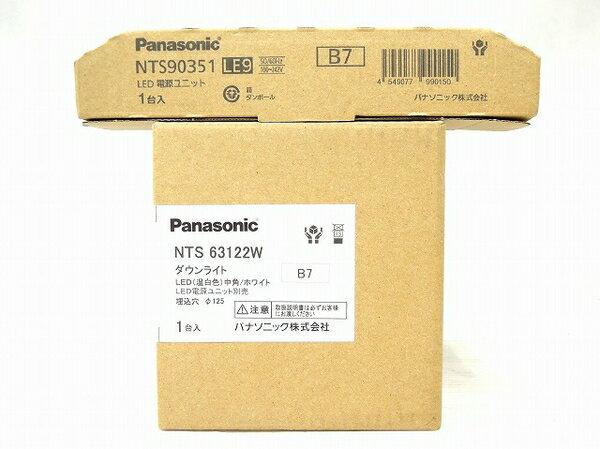 未使用 【中古】 Panasonic パナソニック NTS63122W NTS90351LE9 ダウンライト LED電源ユニット セット 家電 O3089646