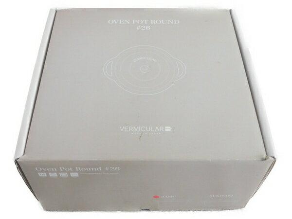 未使用 【中古】 VERMICULAR バーミキュラ オーブンポットラウンド 26cm 鍋 N3602927