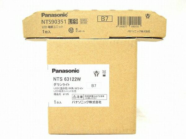 未使用 【中古】 Panasonic パナソニック NTS63122W NTS90351LE9 ダウンライト LED電源ユニット セット 家電 O3089645