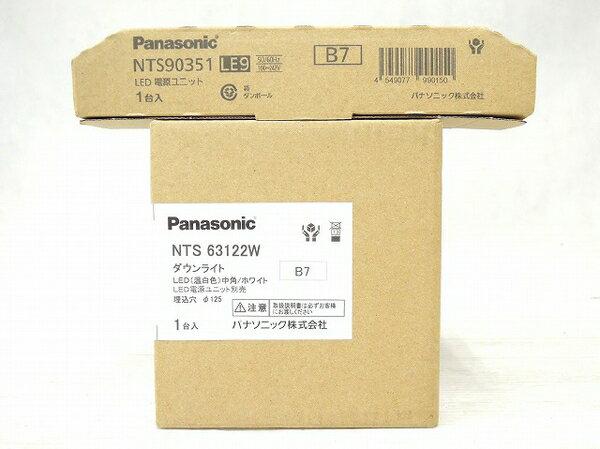 未使用 【中古】 Panasonic パナソニック NTS63122W NTS90351LE9 ダウンライト LED電源ユニット セット 家電 O3089573
