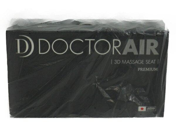 未使用 【中古】 未使用 Dr.Air ドクター エア 3D マッサージ シート プレミアム 家庭用電気マッサージ器 Y3216396