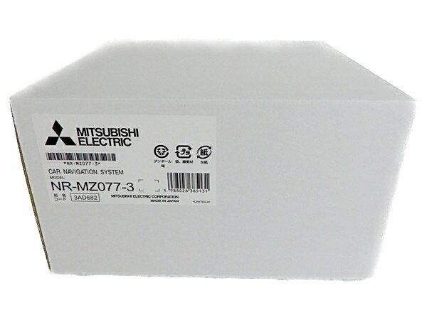 未使用 【中古】 MITUBISHI 三菱 NR-MZ077-3 ナビ 一体型 フルセグ メモリ 機器 カー 用品 Y3611776