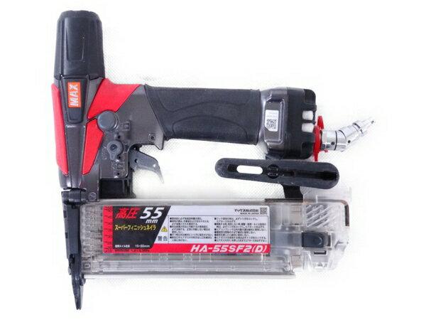 美品 【中古】 MAX 高圧フィニッシュネイラ HA-55SF2D 55mm 釘打機 N3174137