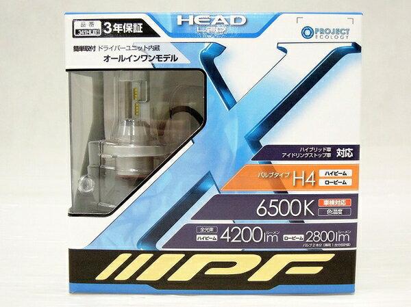未使用 【中古】 IPF 341HLB Hi/Lo 6500K LED ヘッドランプバルブ H4 O2873633