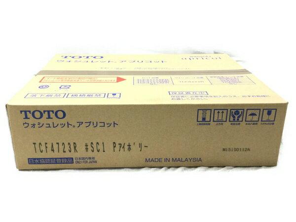【ポイント10倍】 未使用 【中古】 TOTO #SC1 Pアイボリー ウォシュレット アプリコット 家電 S3848805