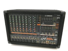【中古】 中古 YAMAHA ヤマハ EMX860ST パワード ミキサー 音響機器 オーディオ H4372183