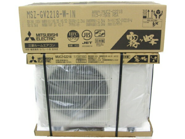 未使用 【中古】 MITSUBISHI MSZ-GV2218-W-IN MUCZ-G2218 ルーム エアコン 霧ヶ峰 三菱 室外機 室内機セット 【大型】 N3949991