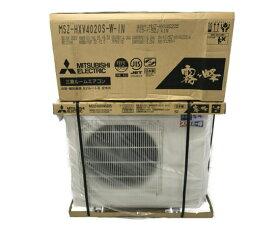 未使用 【中古】 三菱電機 霧ヶ峰 MSZ-HXV4020S-W ピュアホワイト ルームエアコン 冷房冷暖房 14畳用 エアコン 200V仕様 未使用【大型】 S5238704