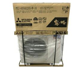 未使用 【中古】 三菱電機 霧ヶ峰 MSZ-HXV4020S-W ピュアホワイト ルームエアコン 冷房冷暖房 14畳用 エアコン 200V仕様 未使用【大型】 S5229858