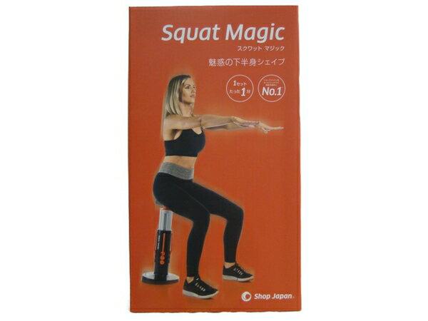 未使用 【中古】 ショップジャパン スクワットマジック Squat Magic エクササイズマシン N3409338