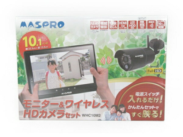 未使用 【中古】 マスプロ WHC10M2 10インチ モニター ワイヤレス HD カメラセット F3069343