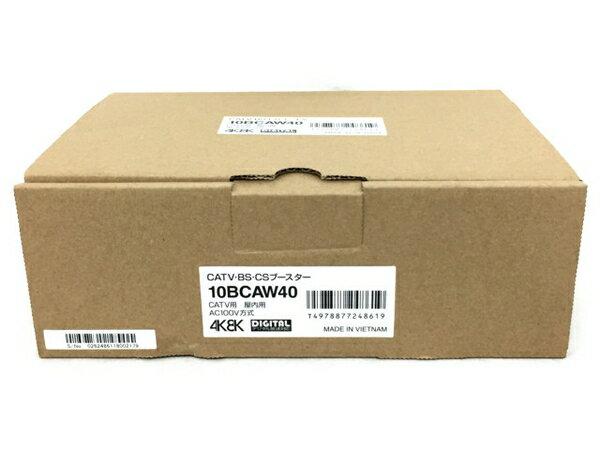 【ポイント10倍】 未使用 【中古】 マスプロ 共同受信用 CATV・BS・CSブースター 10BCAW40 テレビブースター T3873554