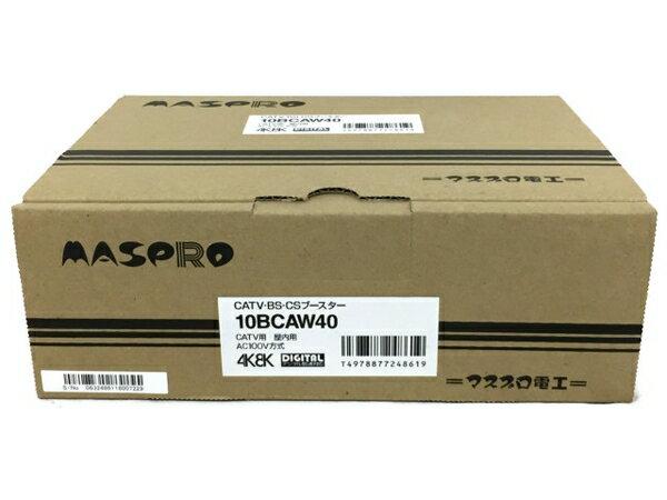 【ポイント10倍】 未使用 【中古】 マスプロ 共同受信用 CATV・BS・CSブースター 10BCAW40 T3873821