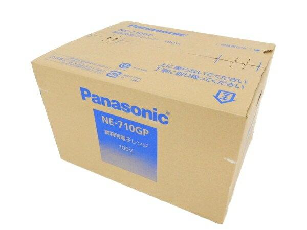 未使用 【中古】 Panasonic PRO Jr NE-710GP ステンレス 業務用 レンジ 700W 50Hz専用 家電 Y2766020