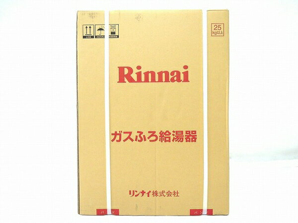 未使用 【中古】 未使用 Rinnai リンナイ RUF-205SAW LPG LPガス 20号 壁掛け オートタイプ ガスふろ 給湯器 O3288132
