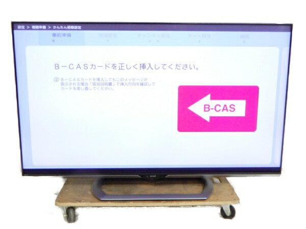【中古】 SHARP シャープ AQUOS LC-60US30 液晶 テレビ 60型 4K対応 映像 機器 楽 【大型】 Y3057149