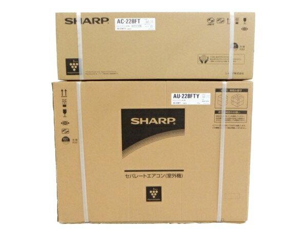 未使用 【中古】 SHARP シャープ AC-228FT AU-228FTY ルームエアコン 6畳 室内機 室外機 セット 【大型】 Y3345456