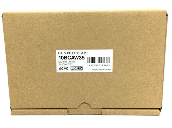 未使用 【中古】 MASPRO CATV BS CS ブースター 10BCAW35 4K 8K 衛星放送受信対応 アンテナ T3926422