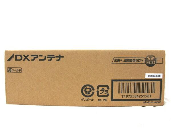 未使用 【中古】 W40MG DXアンテナ CATVブースター T3708962