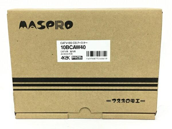 【ポイント10倍】 未使用 【中古】 マスプロ 共同受信用 CATV・BS・CSブースター 40dB型 10BCAW40 T3927254