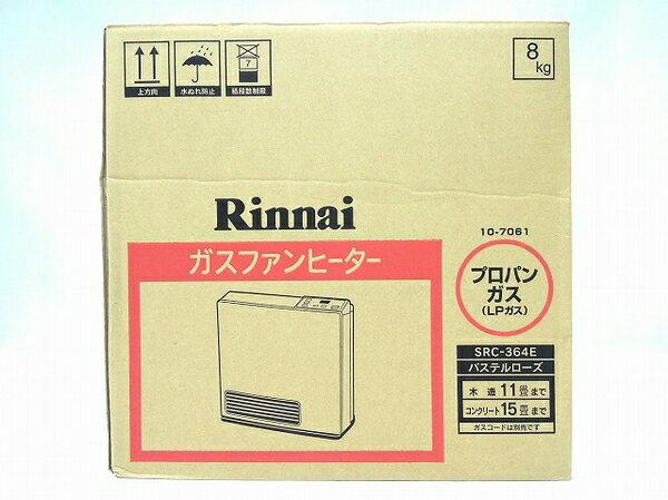 未使用 【中古】 未使用 Rinnai リンナイ SRC-364E LP プロパンガス用 パステルローズ色 ガスファンヒーター ホース付き O2874724