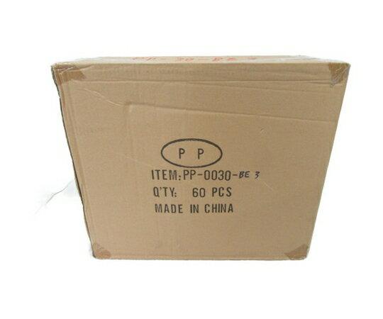 未使用 【中古】 プランター PP-0030 鉢植え 60個セット 陶器 N3523943