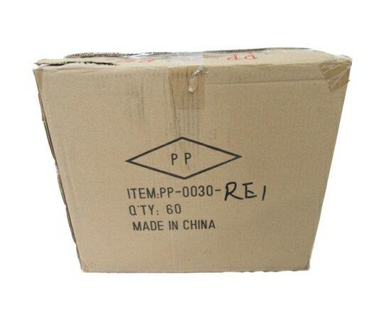 未使用 【中古】 プランター PP-0030 鉢植え 60個セット 陶器 N3523941