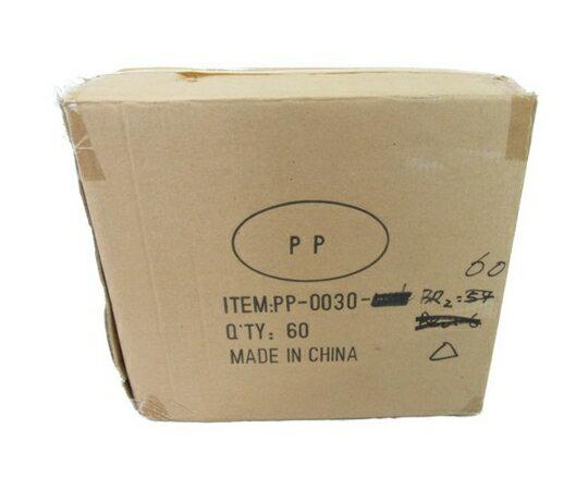 未使用 【中古】 プランター PP-0030 鉢植え 60個セット 陶器 N3523939