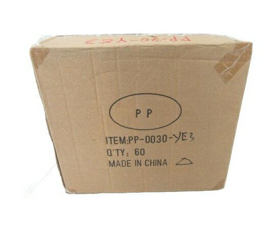 未使用 【中古】 プランター PP-0030 鉢植え 60個セット 陶器 N3523936