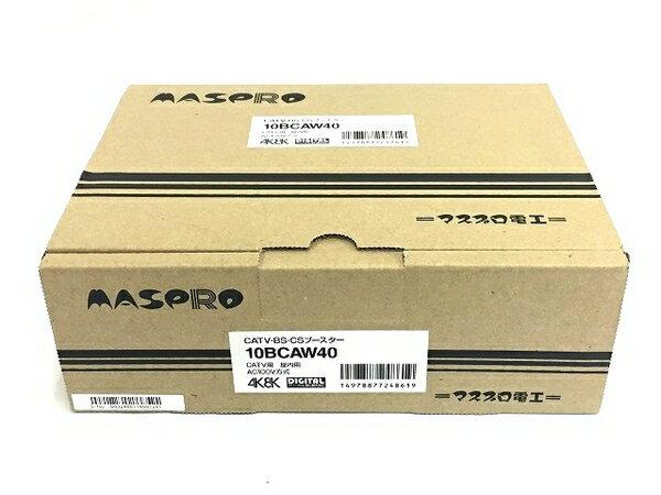 【ポイント10倍】 未使用 【中古】 マスプロ 共同受信用 CATV・BS・CSブースター 40dB型 10BCAW40 T3919467