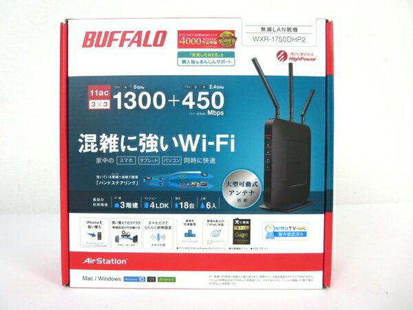 未使用 【中古】 BUFFALO WXR-1750DHP2 無線LAN親機 WiFi M3562044